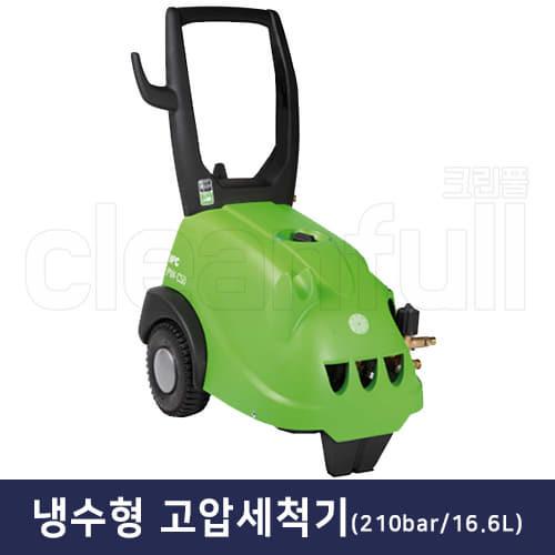 냉수형 고압세척기 PW-C50 210바 16.6리터