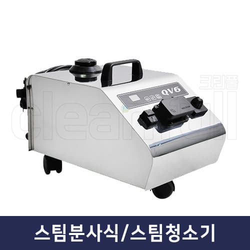 스팀청소기 QV6