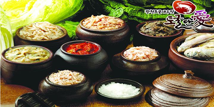 토굴푸드 - 소개