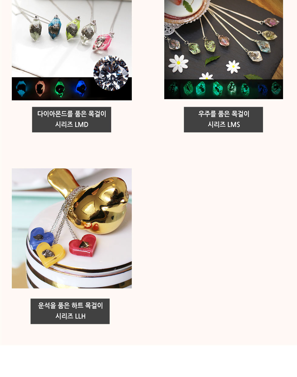 큐브 운석 반지 - 아름다움에 신비를 더하다 - 투앤에이블, 49,000원, 실버, 진주/원석반지