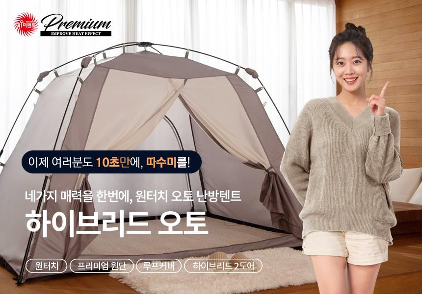 아이두젠닷컴 - 소개