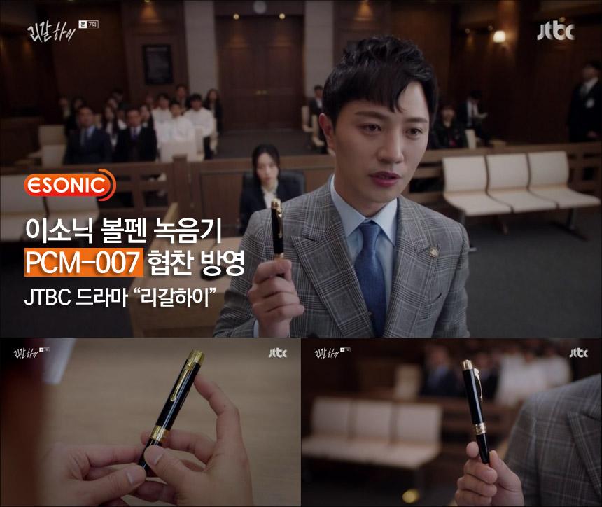 JTBC_hi_007.jpg