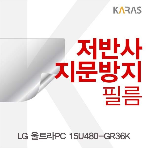 [현재분류명],LG 울트라PC 15U480_GR36K용 저반사필름,필름,저반사필름,지문방지,보호필름,액정필름