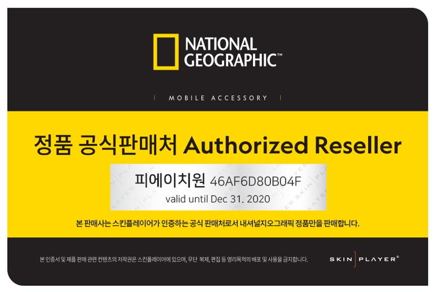 내셔널지오그래픽 메탈 데코 하드 쉘 케이스 - 피에이치원, 30,400원, 케이스, 아이폰XS