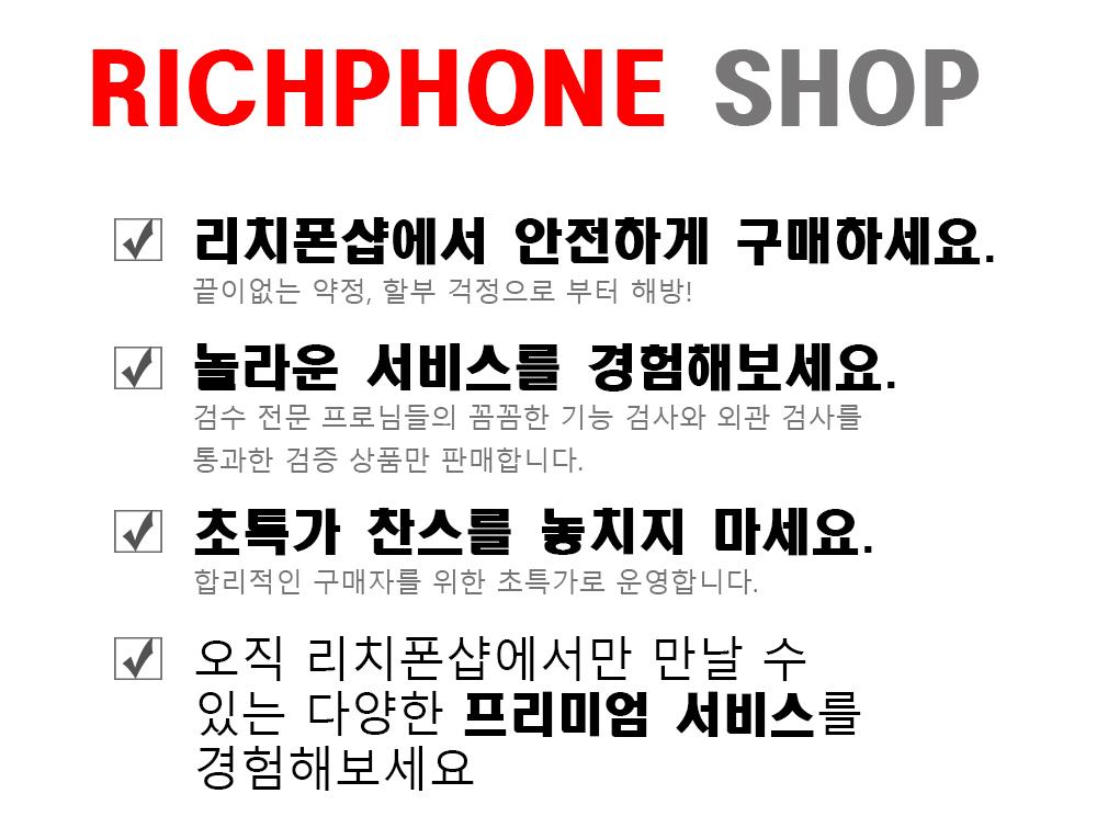 richphone1.jpg