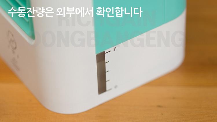 IDI-MINIFAN-5.jpg