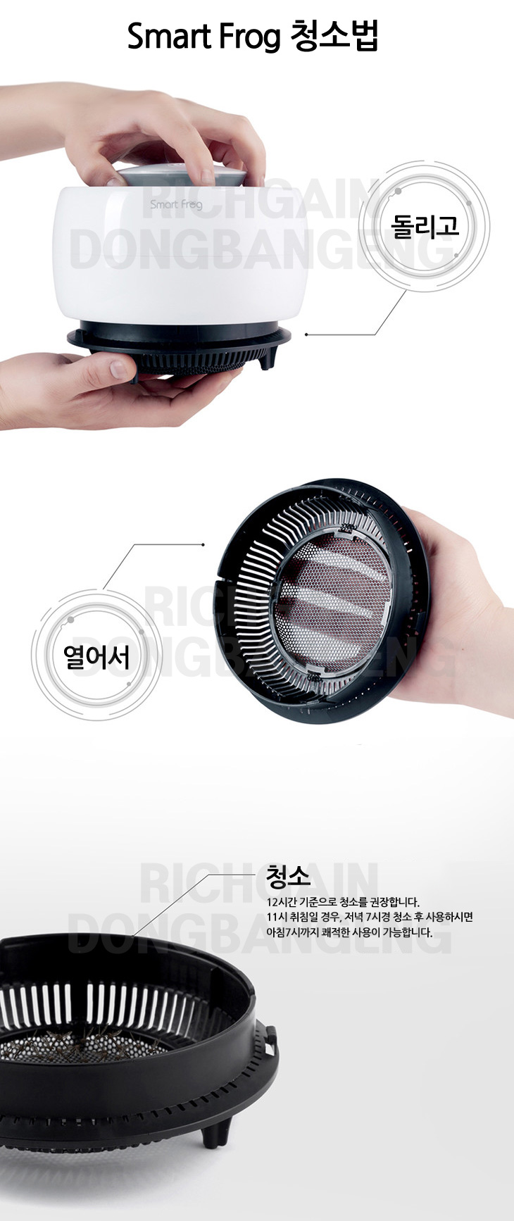 SmartFrog-moskito-10.jpg