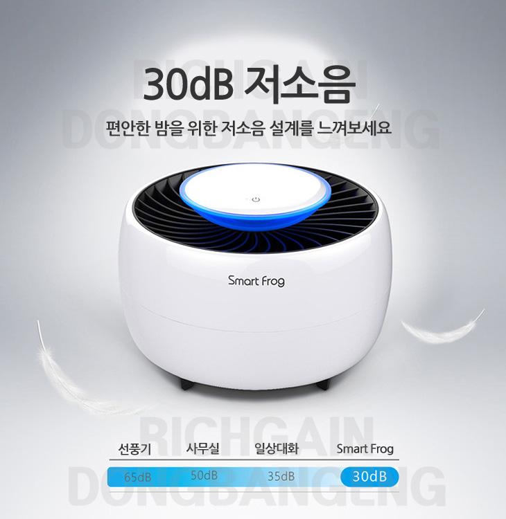 SmartFrog-moskito-11.jpg