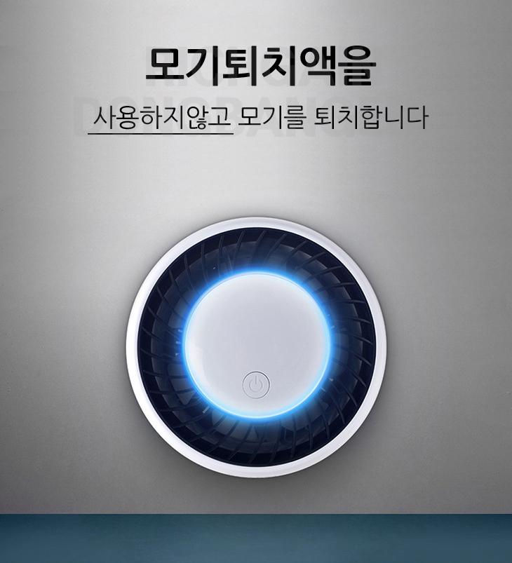 SmartFrog-moskito-2.jpg