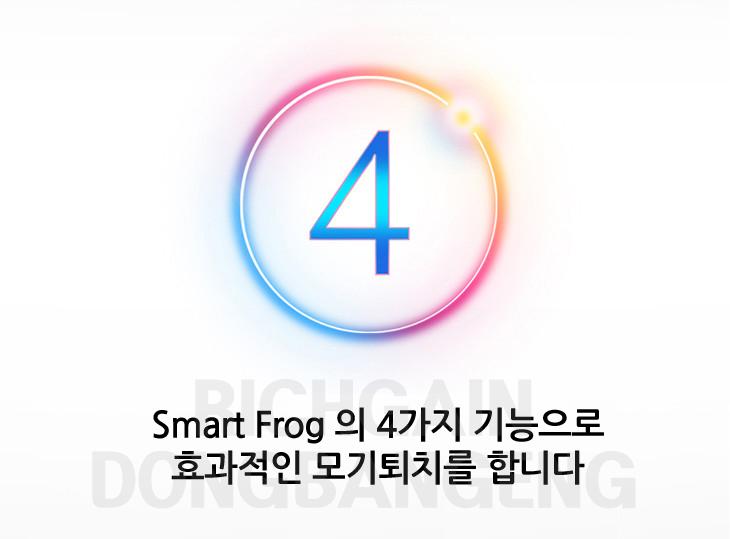 SmartFrog-moskito-4.jpg