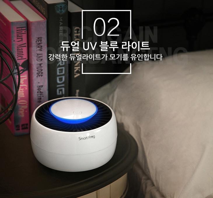 SmartFrog-moskito-6.jpg