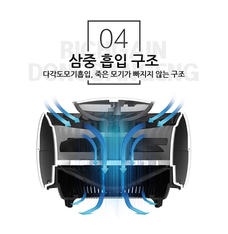 SmartFrog-moskito-8.jpg