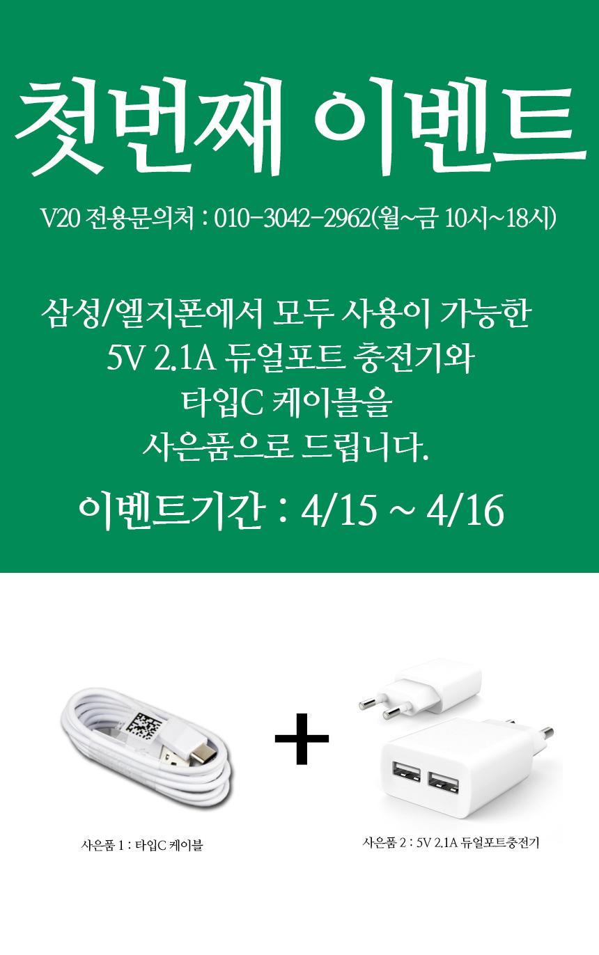 V20-event-1.jpg