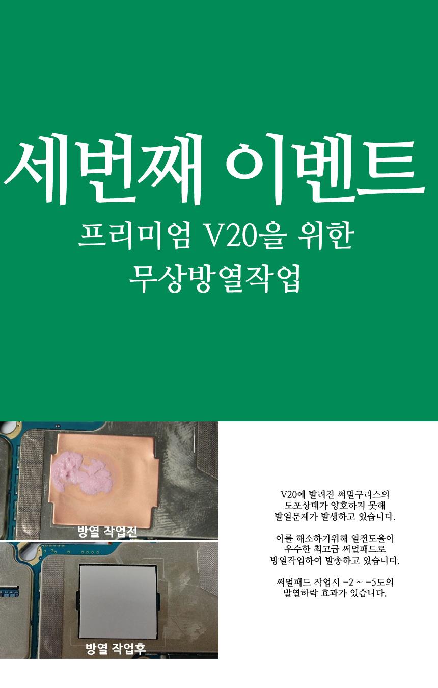 V20-event-3.jpg