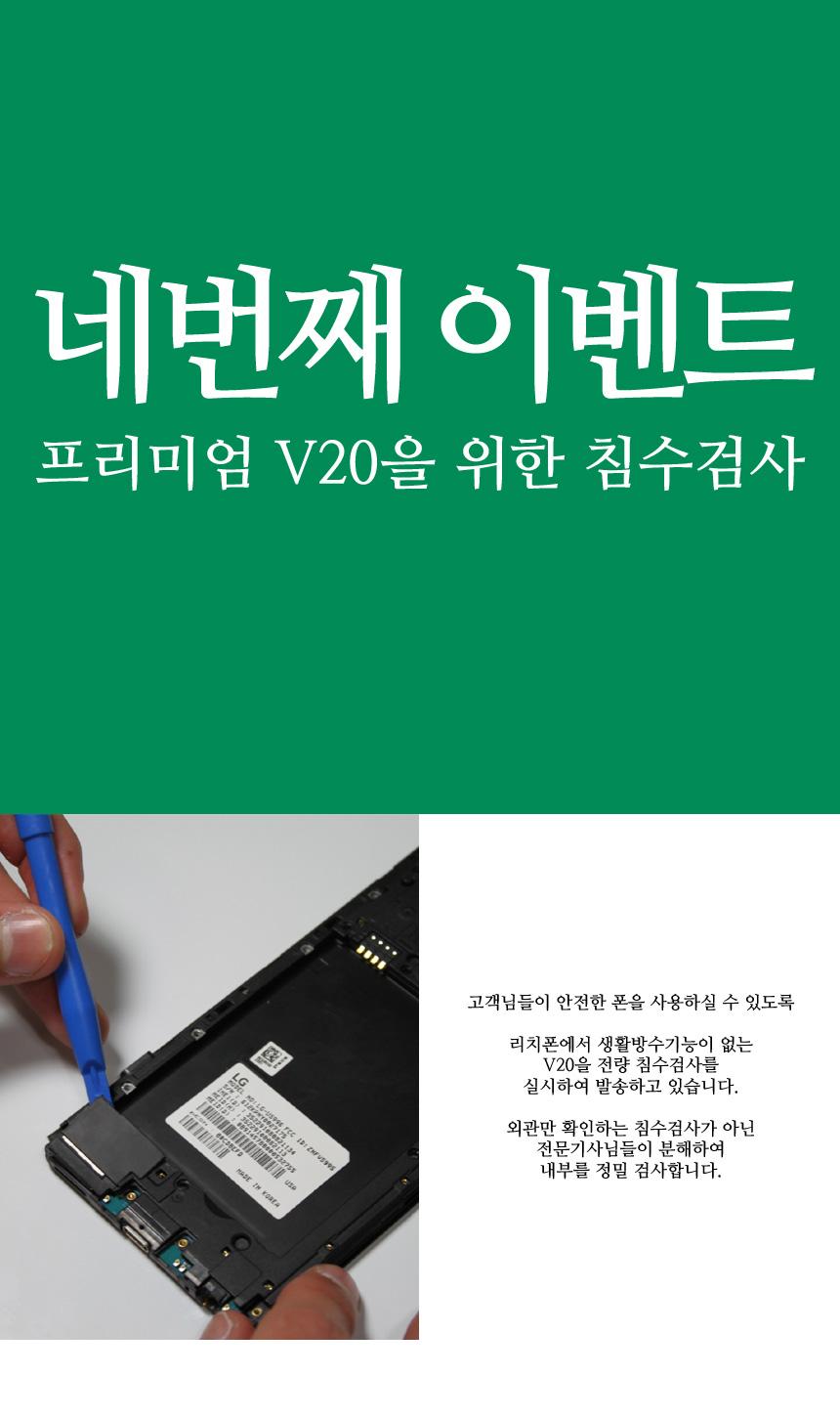 V20-event-4.jpg