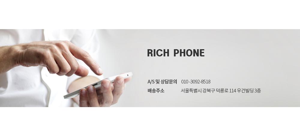 iphone_6_04.jpg