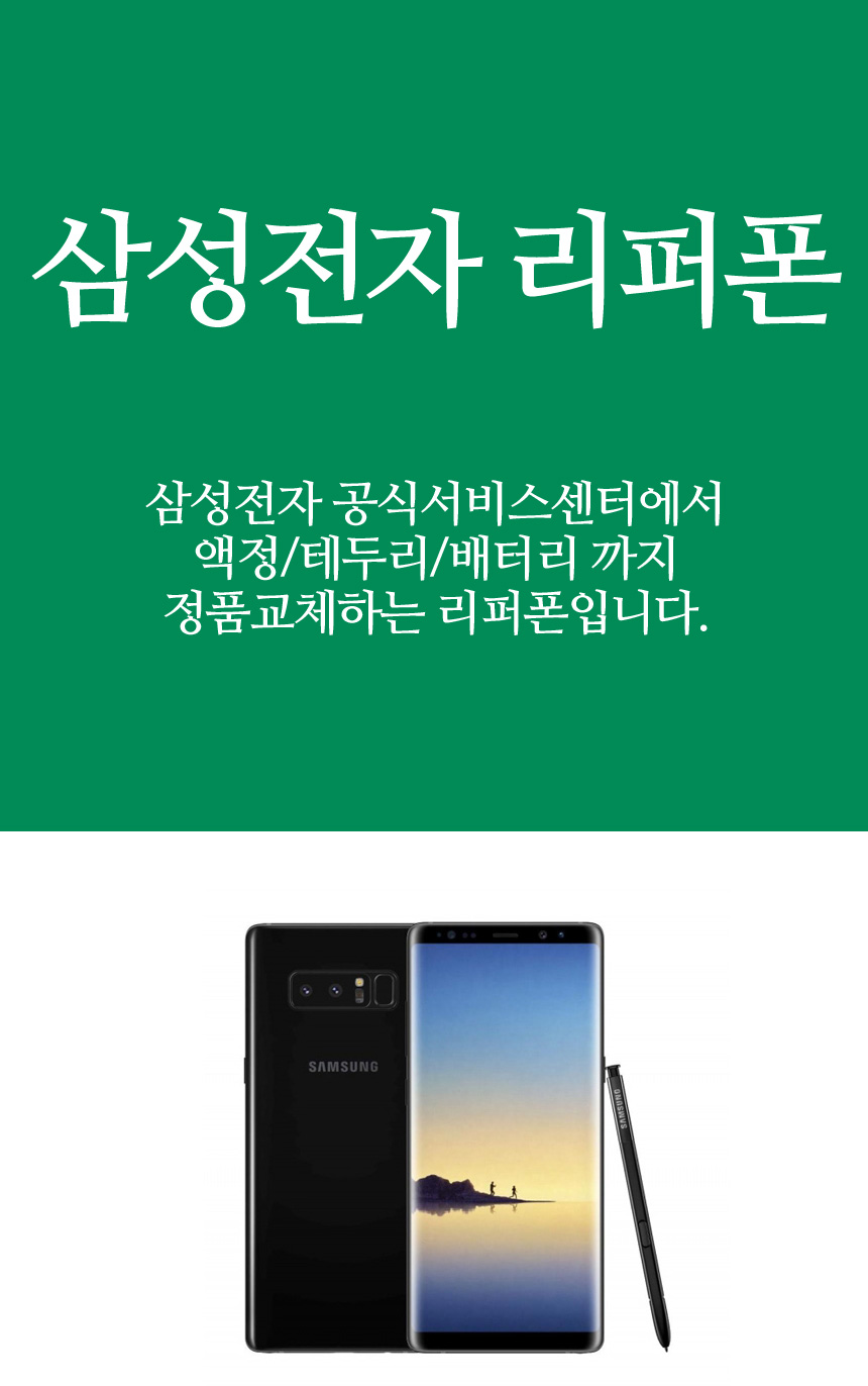 refer-samsung-event-0.jpg