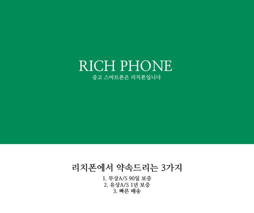 richphone-1.jpg