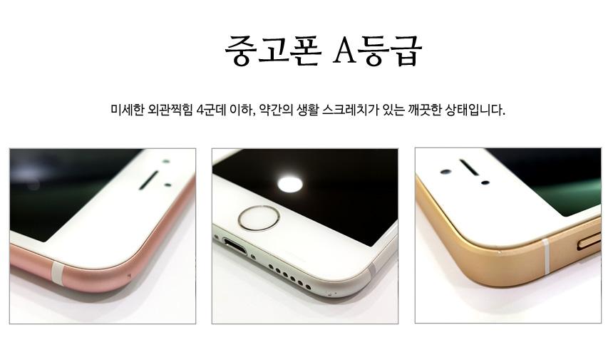 richphone-3.jpg