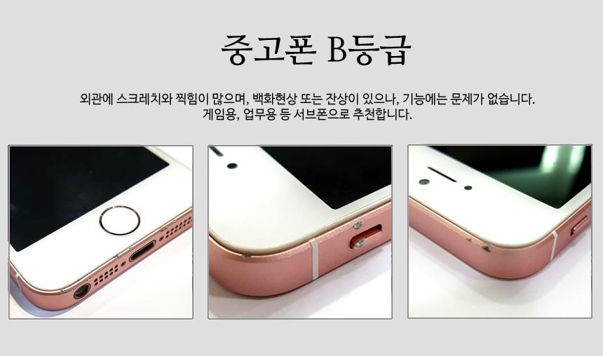 richphone-4.jpg