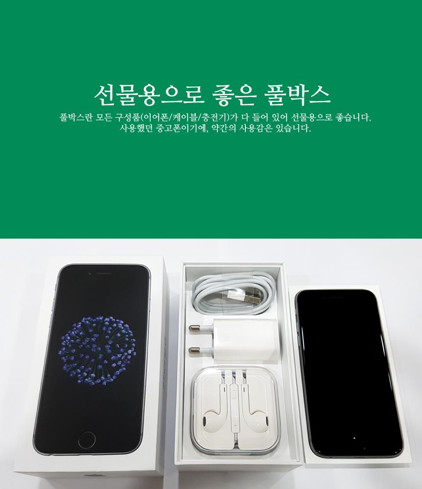 richphone-7.jpg