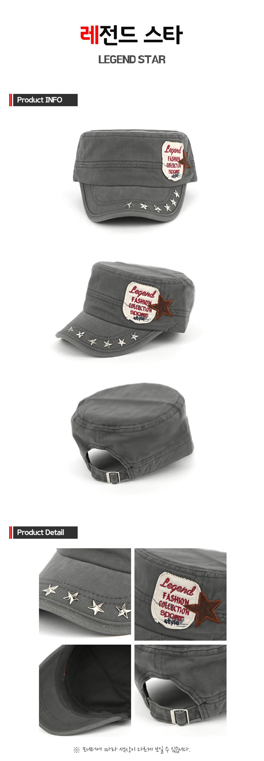 b1c868f58bb 오시오] 레전드스타 남자 여자 야구 캡 모자 브랜드 종류 볼캡 - 11번가