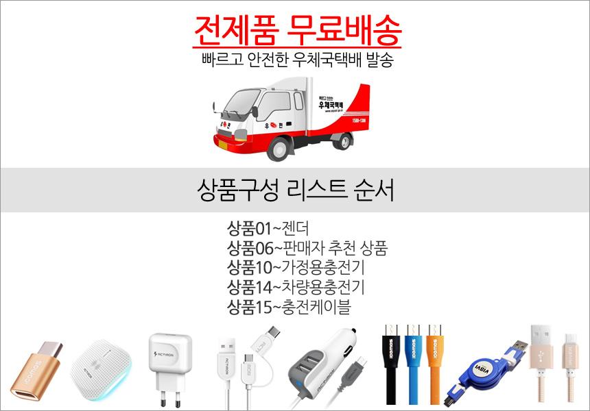 J2NT - 소개