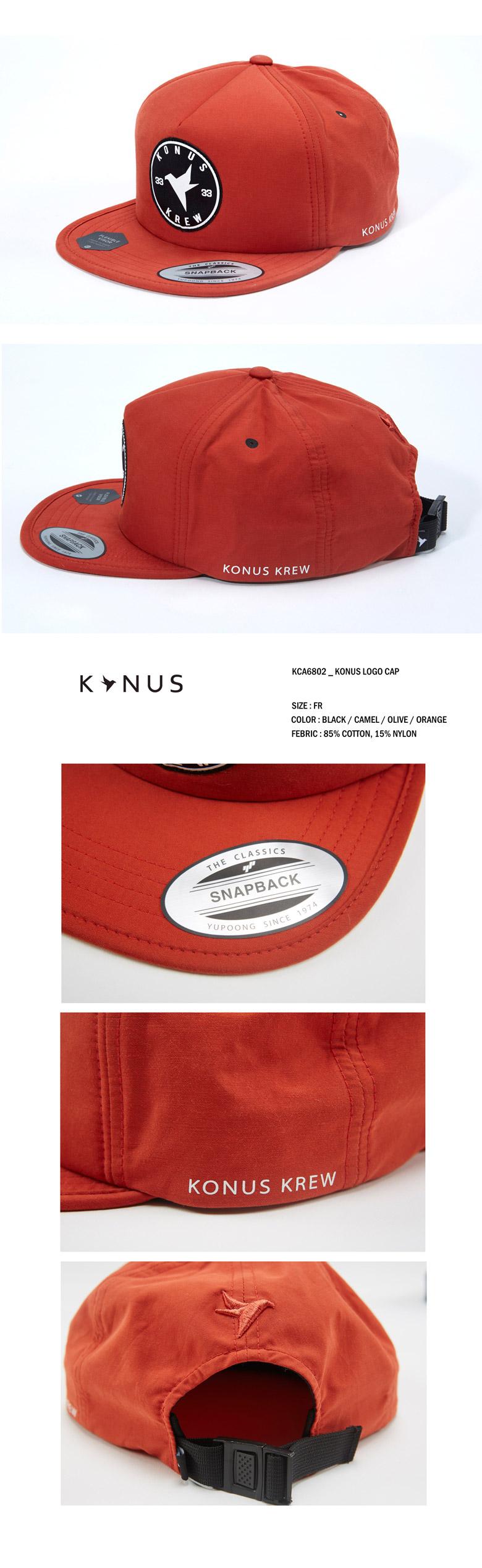 로고 스냅백 KCA6802_OR