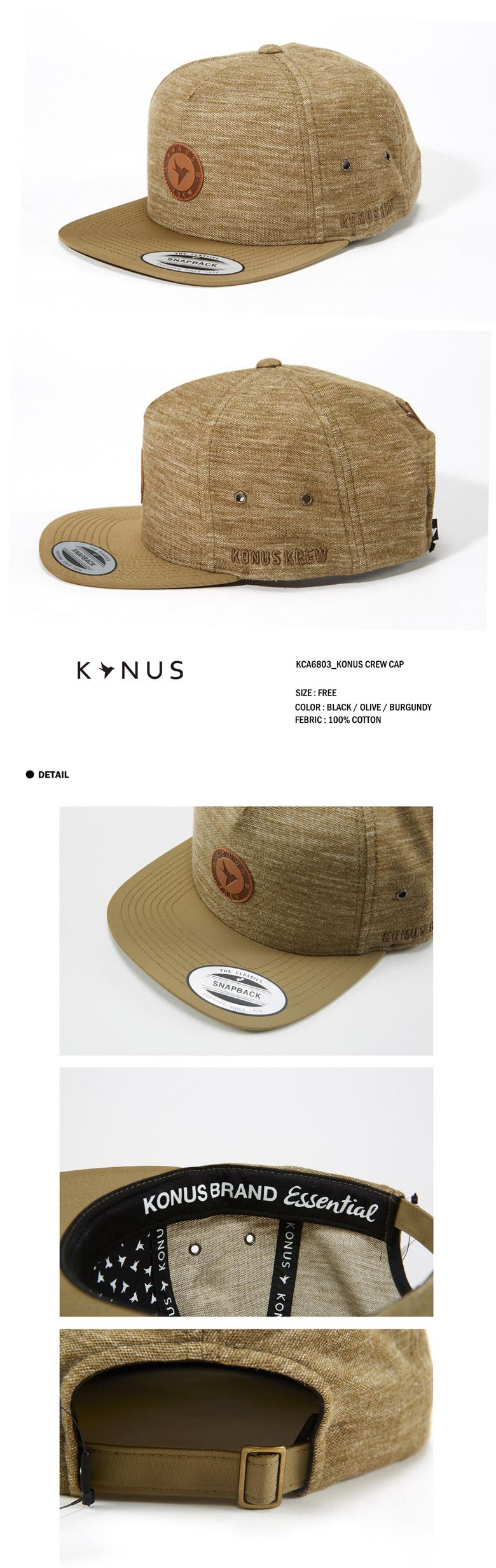 로고 스냅백 KCA6803_OL