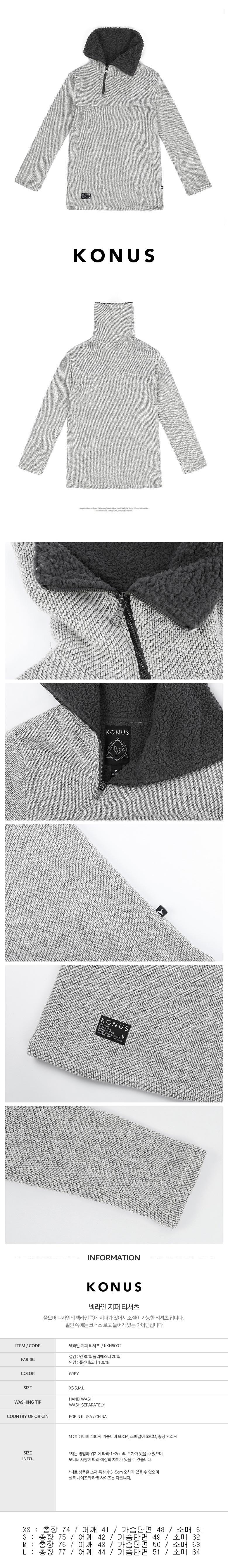 넥라인 지퍼 티셔츠 KKN6O02_GR