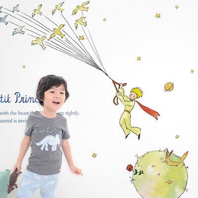 친환경 뮤럴 어린왕자 아이방 그림 어린이집 아기 키즈 방염 실크 인테리어 포인트벽지