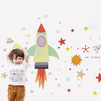 친환경 뮤럴 우주 캐릭터 남자 아이방 그림 어린이집 아기 키즈 방염 실크 인테리어 벽지