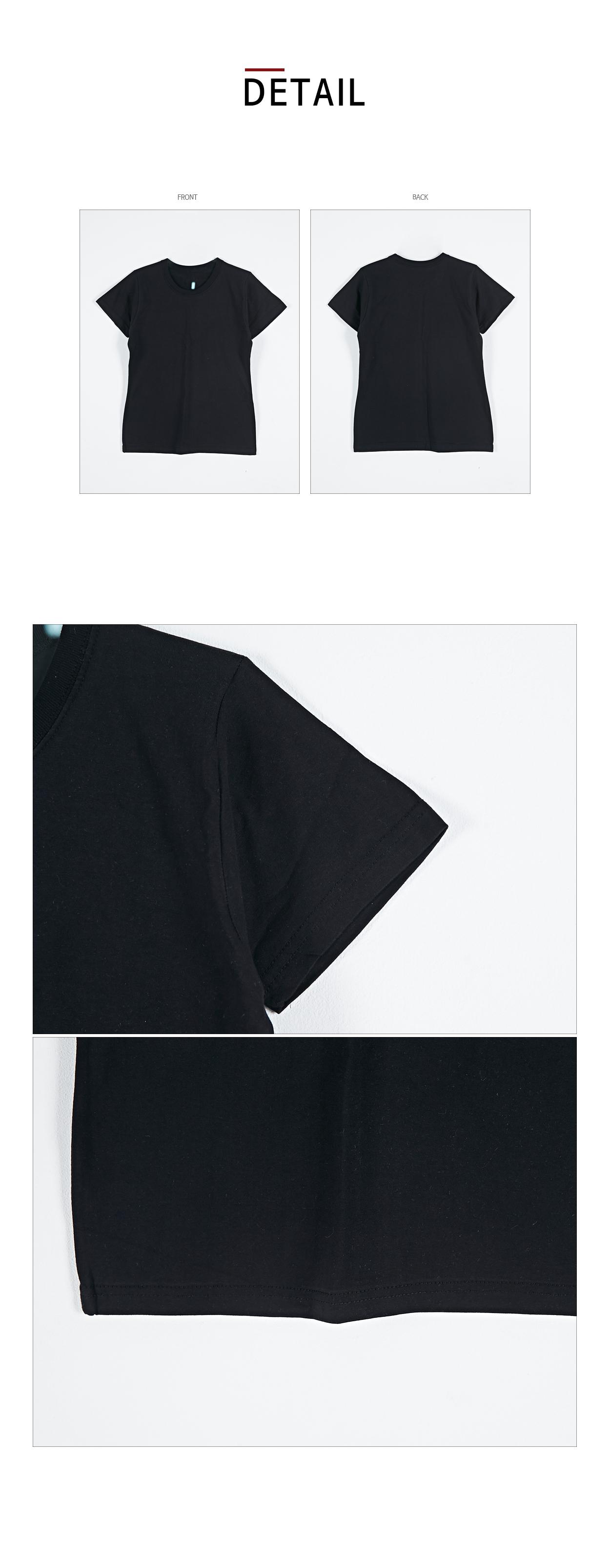 라인이 잡혀있는 여자 검정 반팔티 생활복 - 교복몰, 4,900원, 여성 스쿨룩, 상의