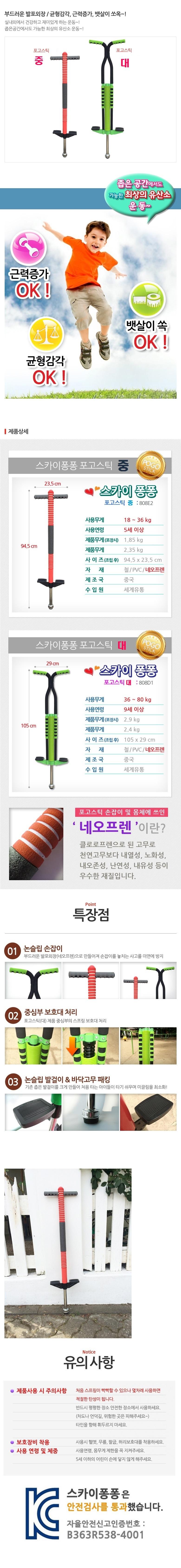 skypongpong_38000_48000.jpg