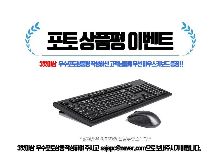 sajapc - 소개