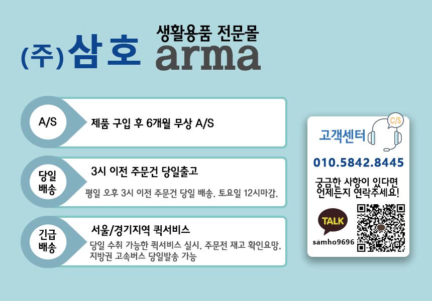 삼호몰 - 소개