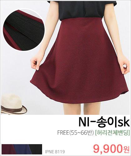 NI-송이SK