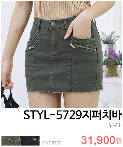 STYL-5729치마바지