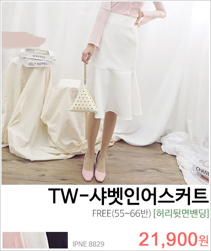 TW-샤벳인어SK