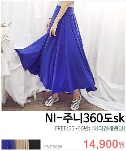 NI-주니360도SK