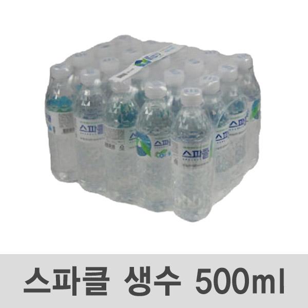 [현재분류명],스파클 생수 500ml 20개(묶음배송불가),생수,음료수,물,삼다수,백산수