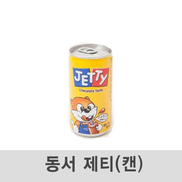 [현재분류명],동서 제티 175ml 30개,탄산음료,음료수,캔음료,코카콜라,사이다