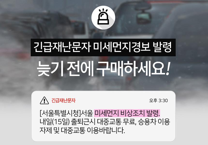 안전몰 - 소개