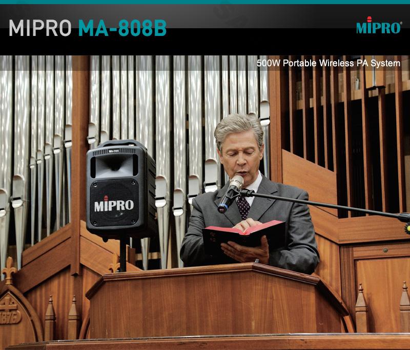 MIPRO MA-808B 미프로 이동형 앰프 스피커 시스템