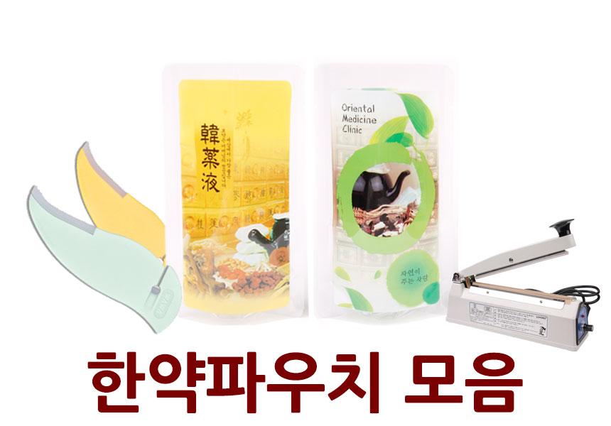 SMGlobal - 소개