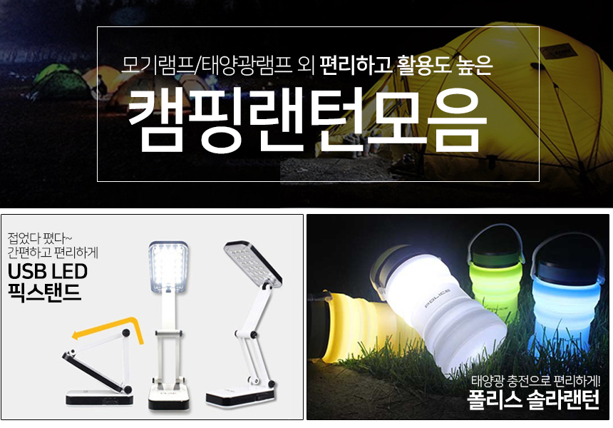 seojungkorea - 소개