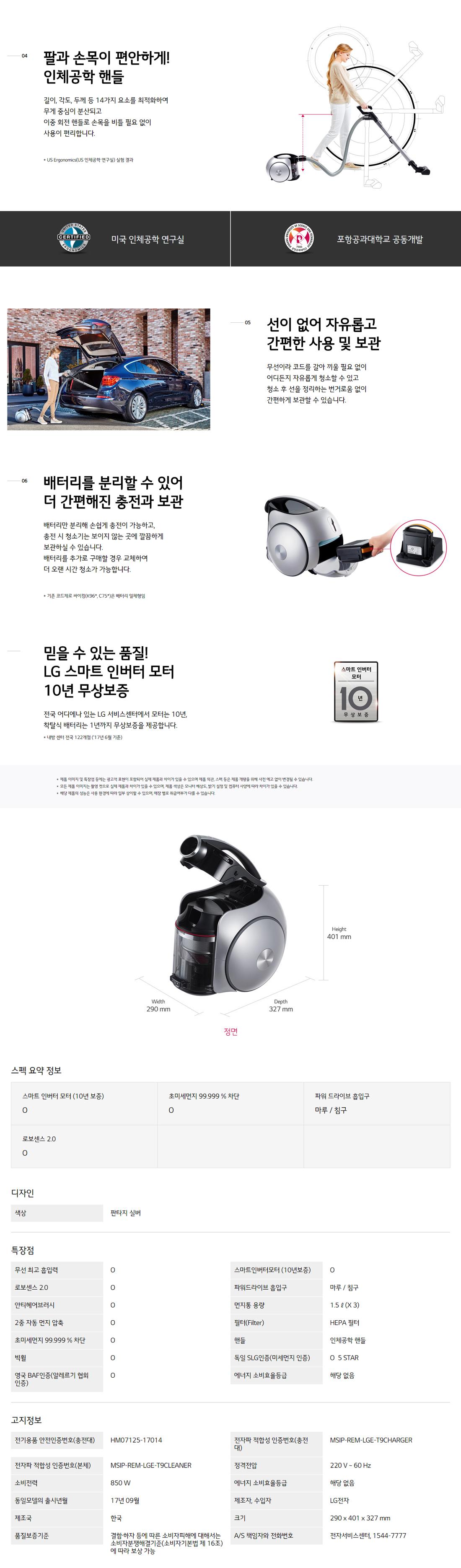 T950S_3.jpg