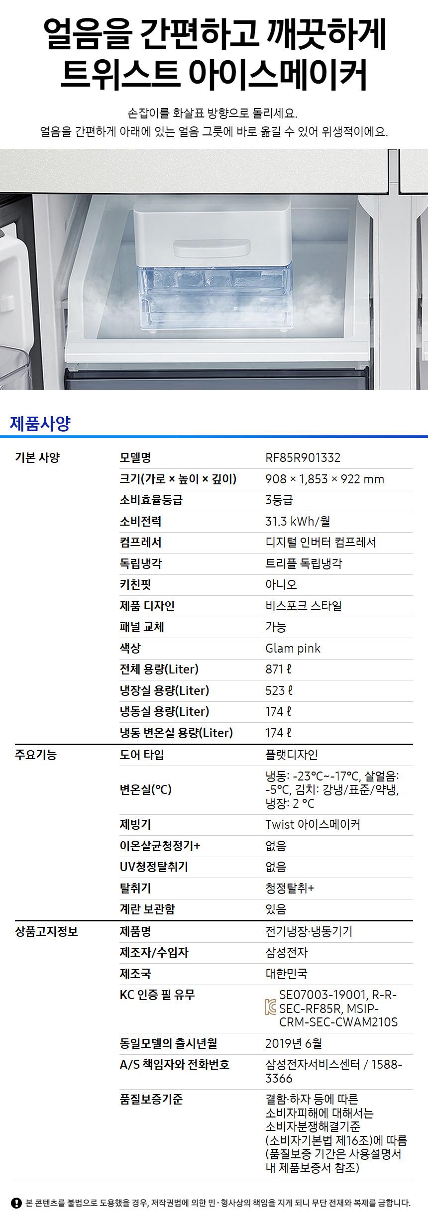 RF85R901332_3.jpg