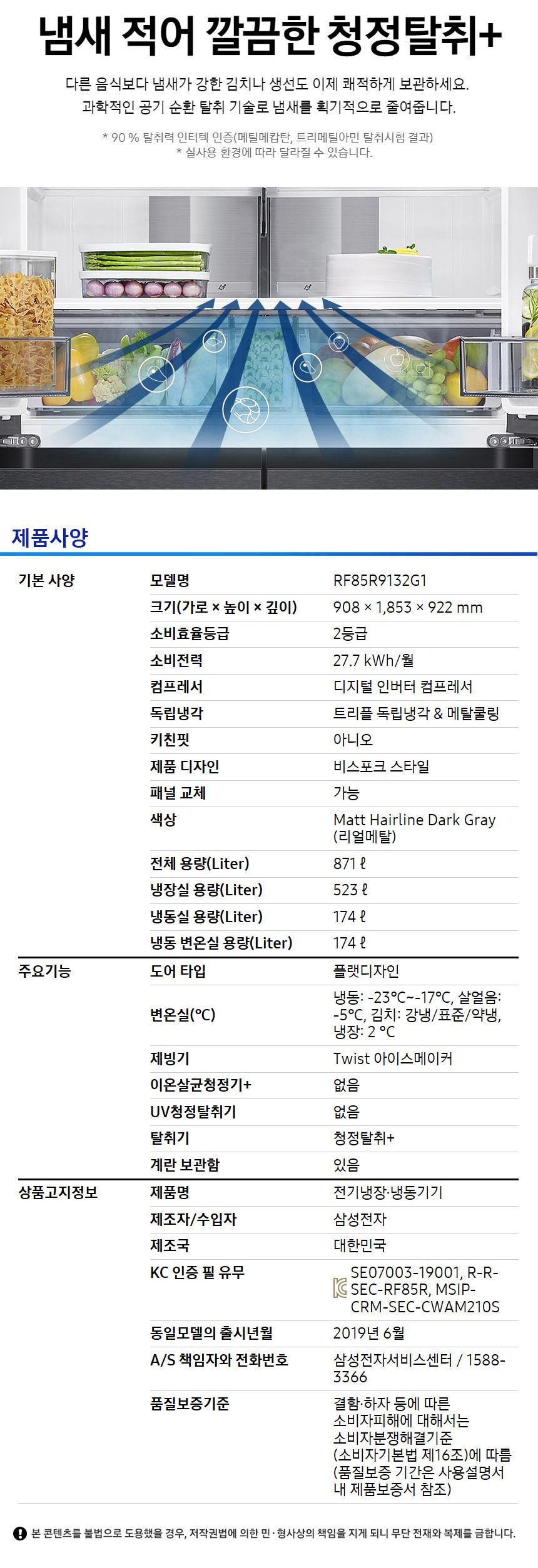 RF85R9132G1_3.jpg