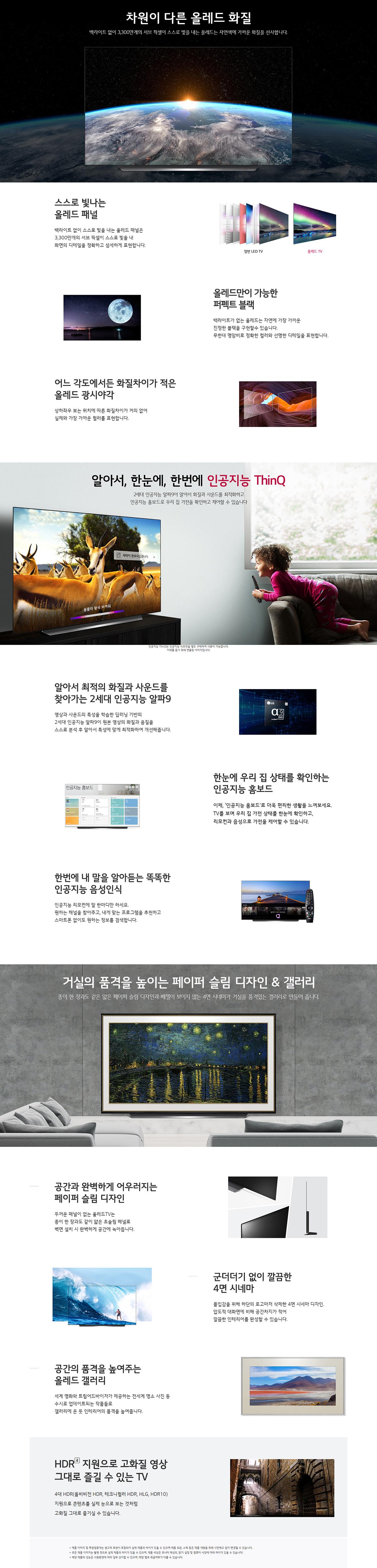 OLED65C9C_1.jpg
